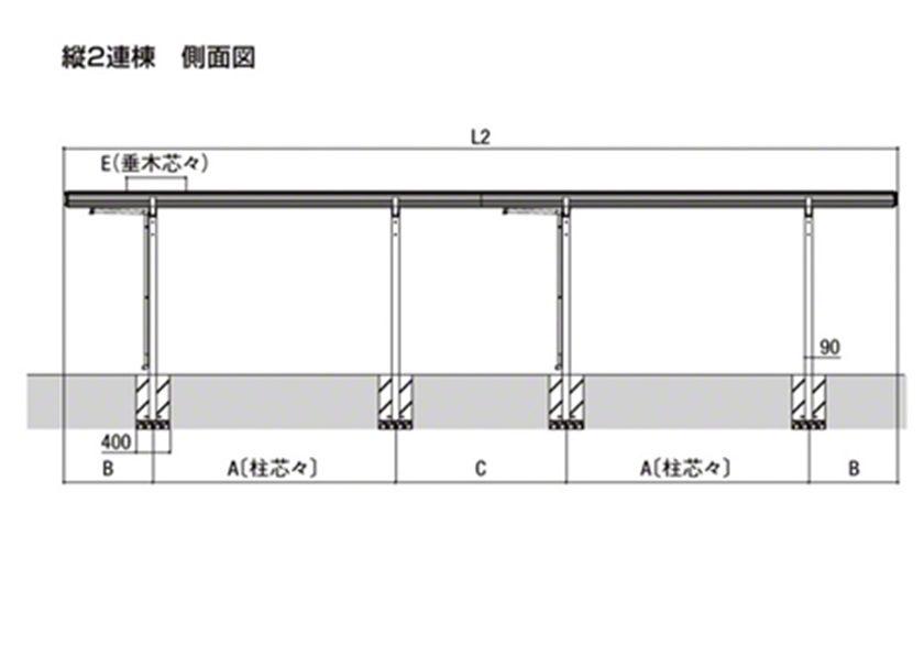 図面画像縦連棟 ネスカFミニ(ラウンドスタイル)LIXIL