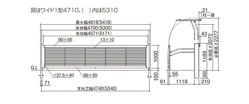 図面画像1型 2台用 手動式 クレディホップ 四国化成