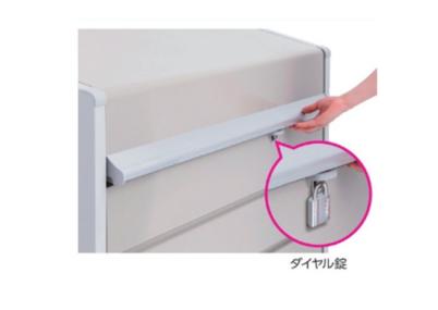 不法投棄の防止、プライバシーの保護などにダイヤル錠が取り付けられます。
