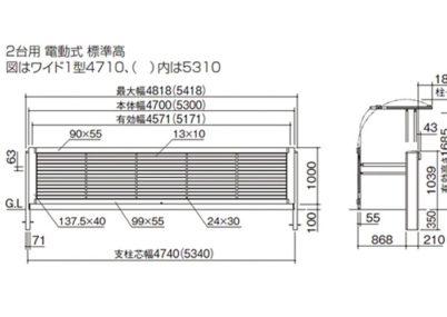 図面画像1型 1台用 手動式 クレディホップ四国化成