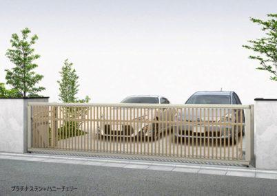 プラチナステン+ハニーチェリー 木調4型 たて太格子 手動ルシアスアップゲートワイドYKKAP
