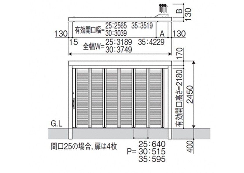 手動式図面画像 横格子電動式サイドーレR1型三協アルミ横