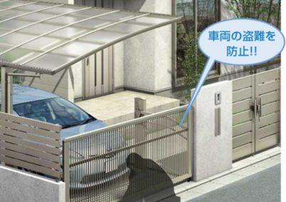 制動力のあるモーターの採用により、ゲートのこじ開けによる愛車の盗難を防止します。