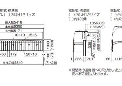 図面画像M1型 1台用 電動式ブルームホップ 四国化成