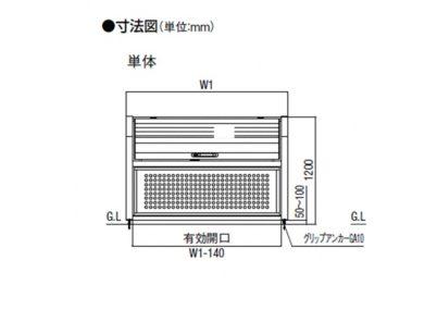 図面ダストックPA型LIXIL