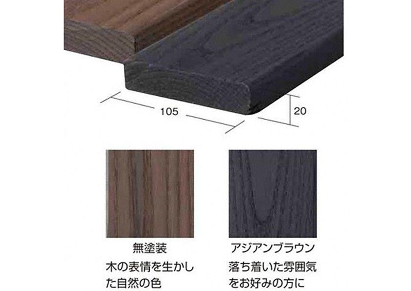 無塗装と塗装あり天然木タンモクアッシュデッキセット無塗装床板TAKASHO