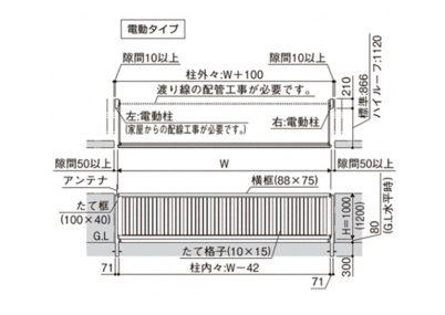 電動図面画像 シャローネ アップゲート YKKAP