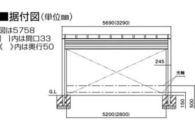 図面画像2台用 積雪50cmフェアポート四国化成