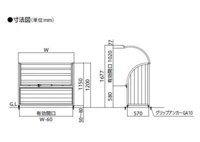 図面ダストックMA型LIXIL