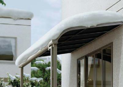 積雪にも強いから安心 パワーアルファ F型 屋根タイプLIXIL