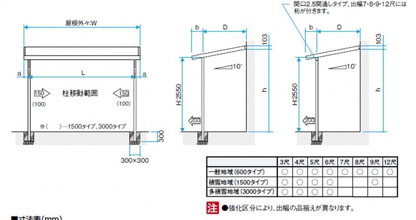 図面画像 ナーラテラス テラスタイプ 単体LIXIL