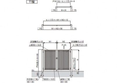 図面画像シンプレオ門扉T1型 縦格子 片開きYKKAP