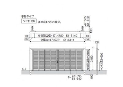ワイド手動式図面 ワイド横格子手動式サイドーレR1型三協アルミ