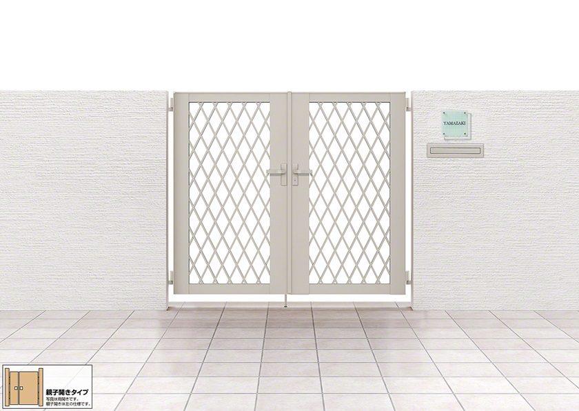 両開き親子ライシス門扉 8型 ダイヤ格子LIXIL
