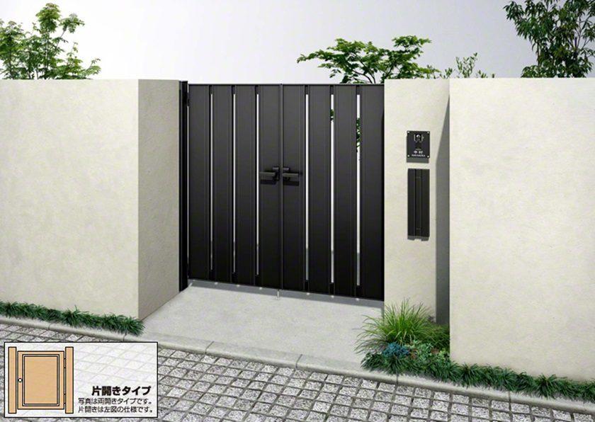片開きルシアス門扉AS01型 たてスリットYKKAP