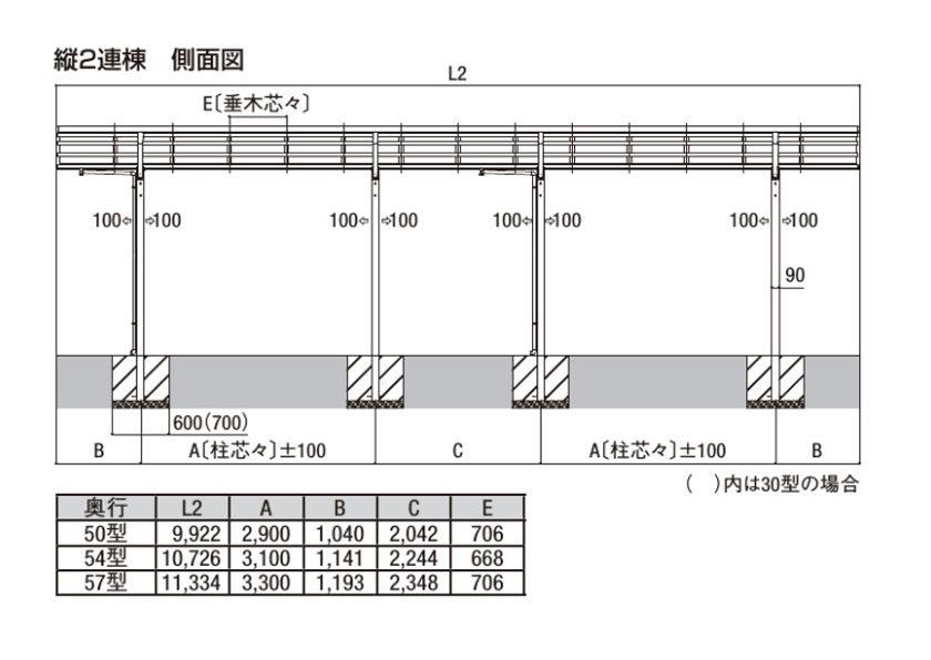 図面画像2 ネスカF延長 (フラットスタイル)LIXIL