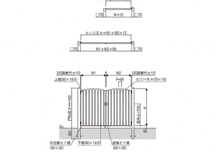 図面画像門扉A1型 アメリカン 片開きシンプレオYKKAP