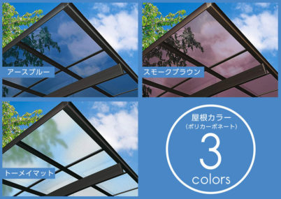 屋根カラーバリエーションレイナポートグランYKK AP
