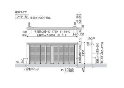 ワイド電動式図面 ワイド横格子手動式サイドーレR1型三協アルミ