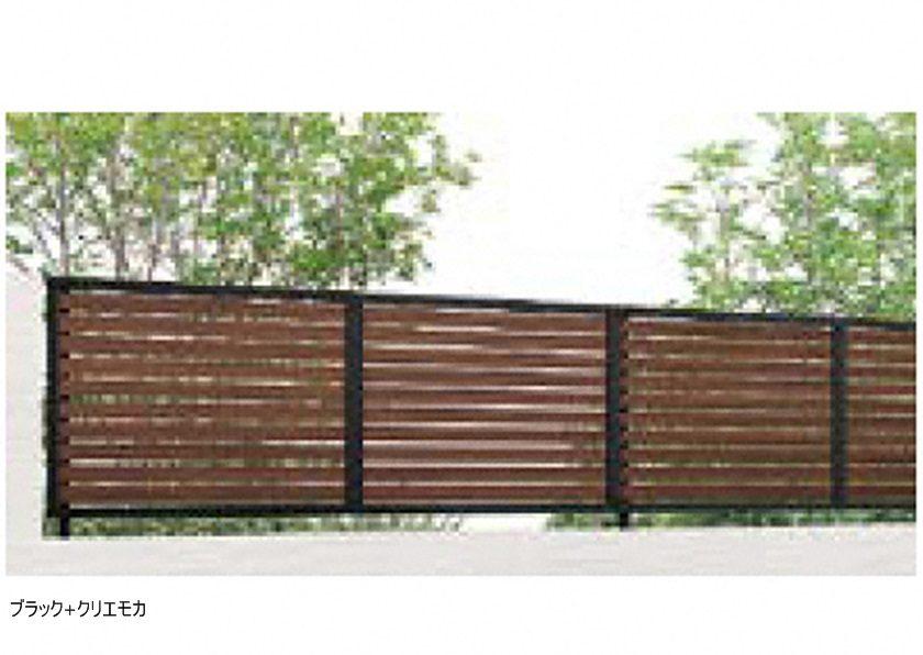 ブラック+クリエモカ 木調 YS2型 横スリット2 フェンスAB LIXIL