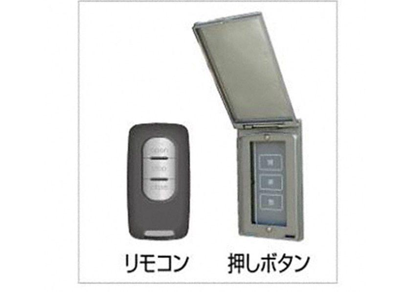 リモコン画像 電動式1型 アレグリア引戸 四国化成