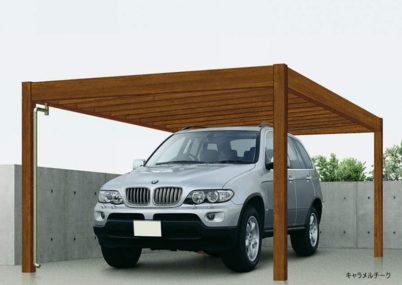 キャラメルチーク YKKAP リレーリアカーポート 木調