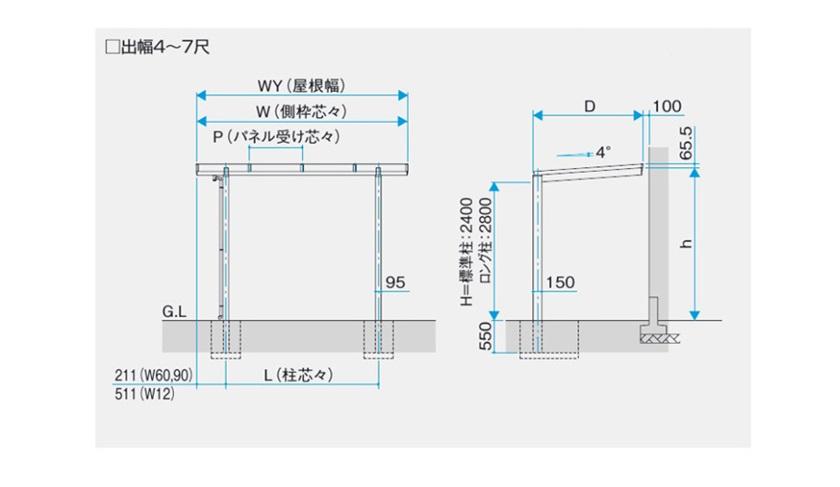図面画像 レボリューD テラスタイプ 単体三協アルミ
