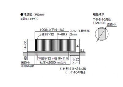 図面画像 TR2型 縦格子2フェンスAB LIXIL
