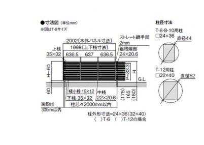 図面画像 YR1型 横格子1フェンスAB LIXIL