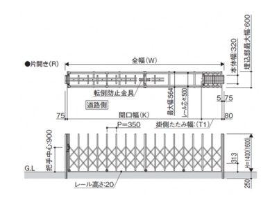 図面画像 エセナ ゲート1型 ステンレスレール 片開きYKKAP