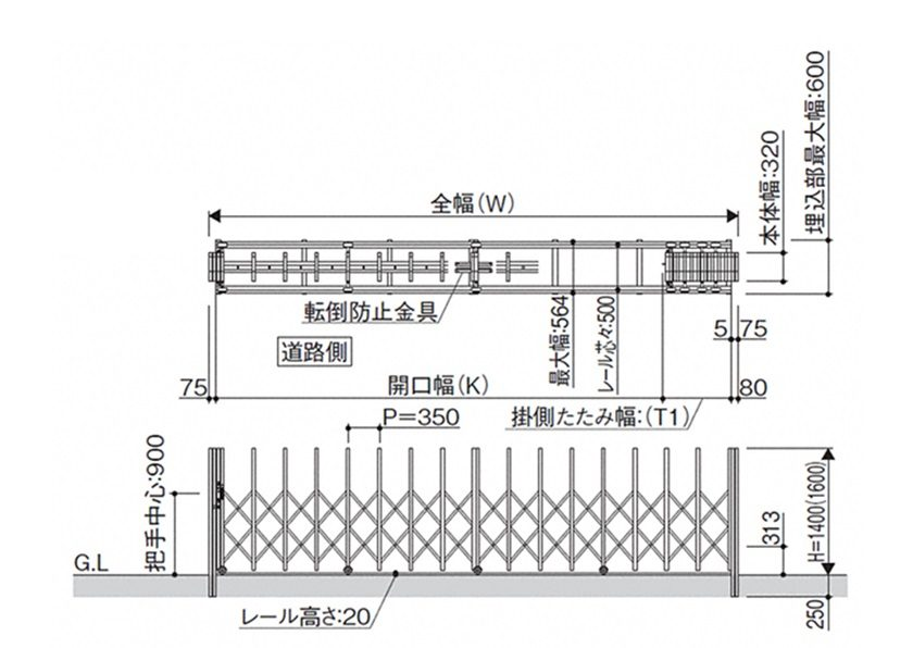 図面画像両 両開き エセナ ゲート1型 ステンレスレール YKKAP