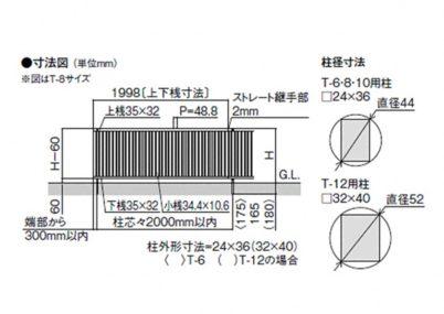 図面画像 TS1型 縦スリット1フェンスAB LIXIL