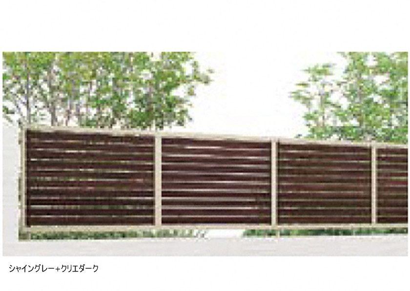 シャイングレー+クリエダーク木調 YS2型 横スリット2 フェンスAB LIXIL