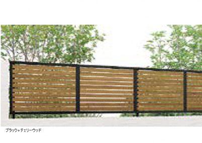 ブラック+チェリーウッド 木調 YS2型 横スリット2 フェンスAB LIXIL