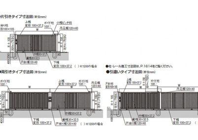 図面画像 C型 片引きエススライド LIXIL