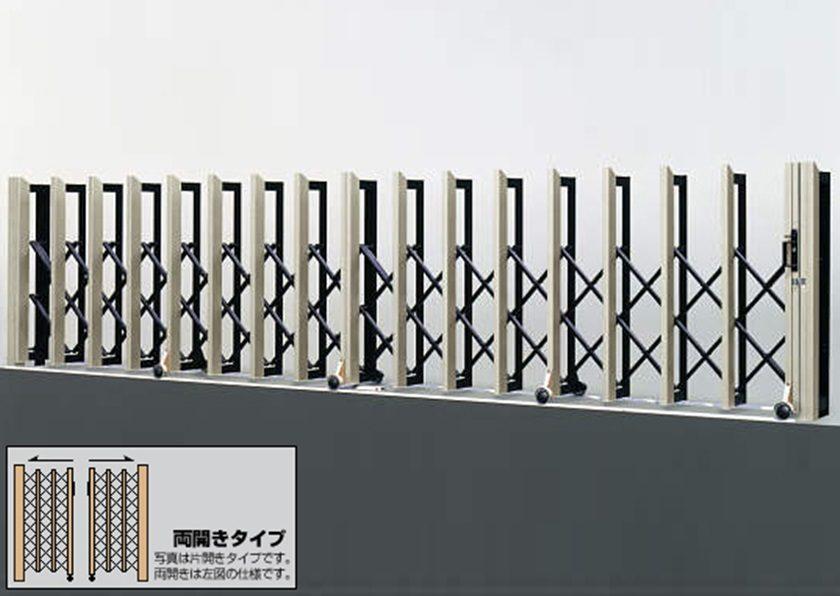 両開き エセナ ゲート1型 ステンレスレール YKKAP