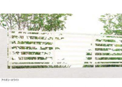 アイボリーホワイト YR3型 横格子3フェンスAB LIXIL
