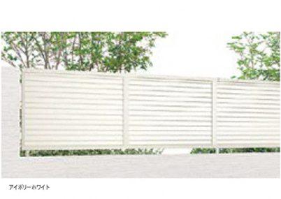 アイボリーホワイト YL3型 横ルーバー3フェンスAB LIXIL