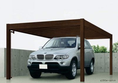 ショコラウォールナット YKKAP リレーリアカーポート 木調