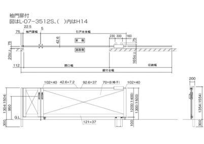 図面画像 手動式 1型 アレグリア引戸 四国化成