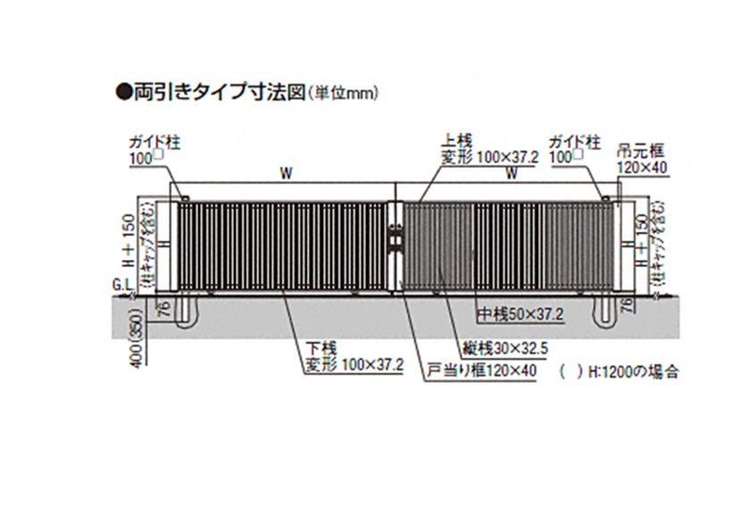 図面画像 C型 両引きエススライド LIXIL