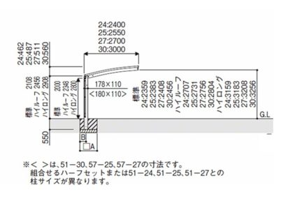 図面画像 延長積雪50cm対応レイナポートグラン50YKKAP
