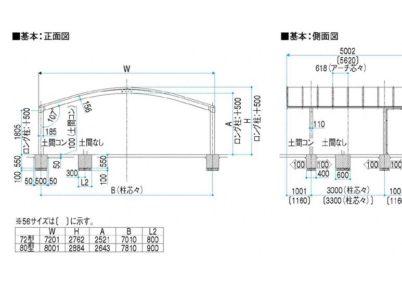 図面画像 LIXIL リベルポートシグマIII 3台用
