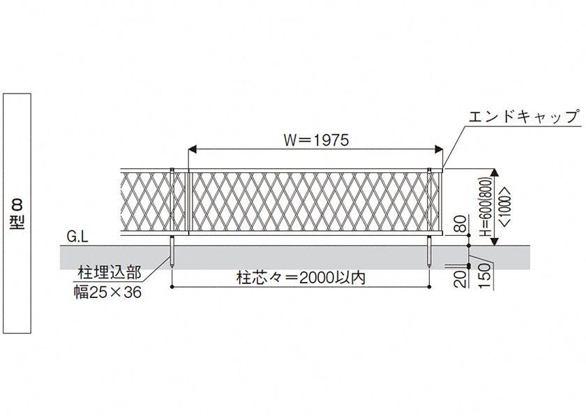 図面画像 8型 ラチス格子シンプレオフェンス