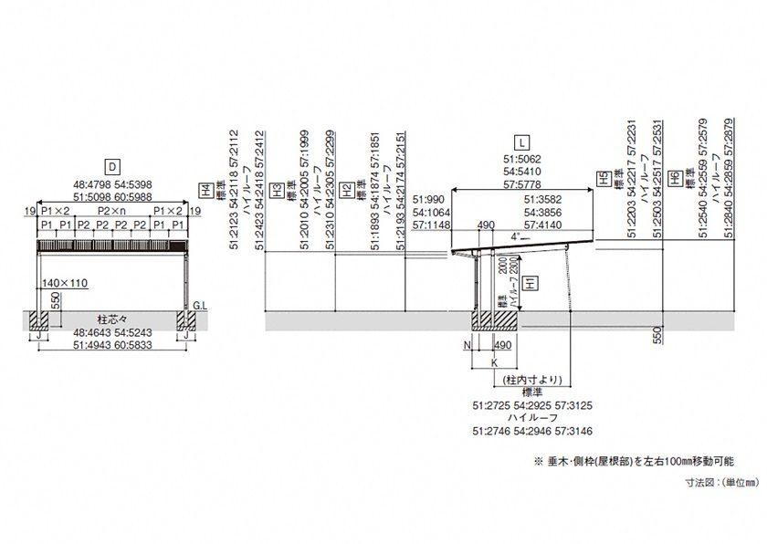 図面画像 YKKAP エフルージュツインEX FIRST 後方支持タイプ