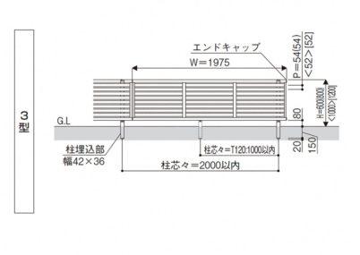 図面画像 3型 横太格子 シンプレオフェンスYKKAP