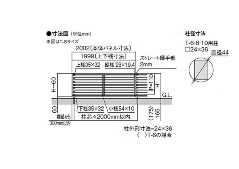 図面画像 YR3型 横格子3フェンスAB LIXIL