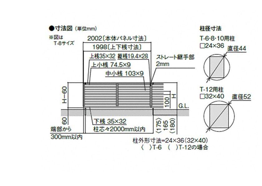 図面画像 YL3型 横ルーバー3フェンスAB LIXIL