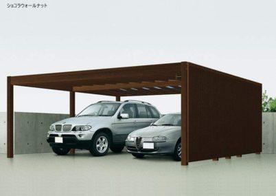 ショコラウォールナット YKKAP リレーリアカーポート 2台用 木調