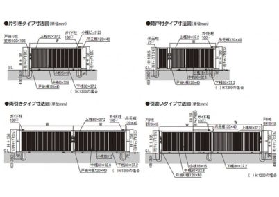 図面画像 B型 片引きエススライド LIXIL